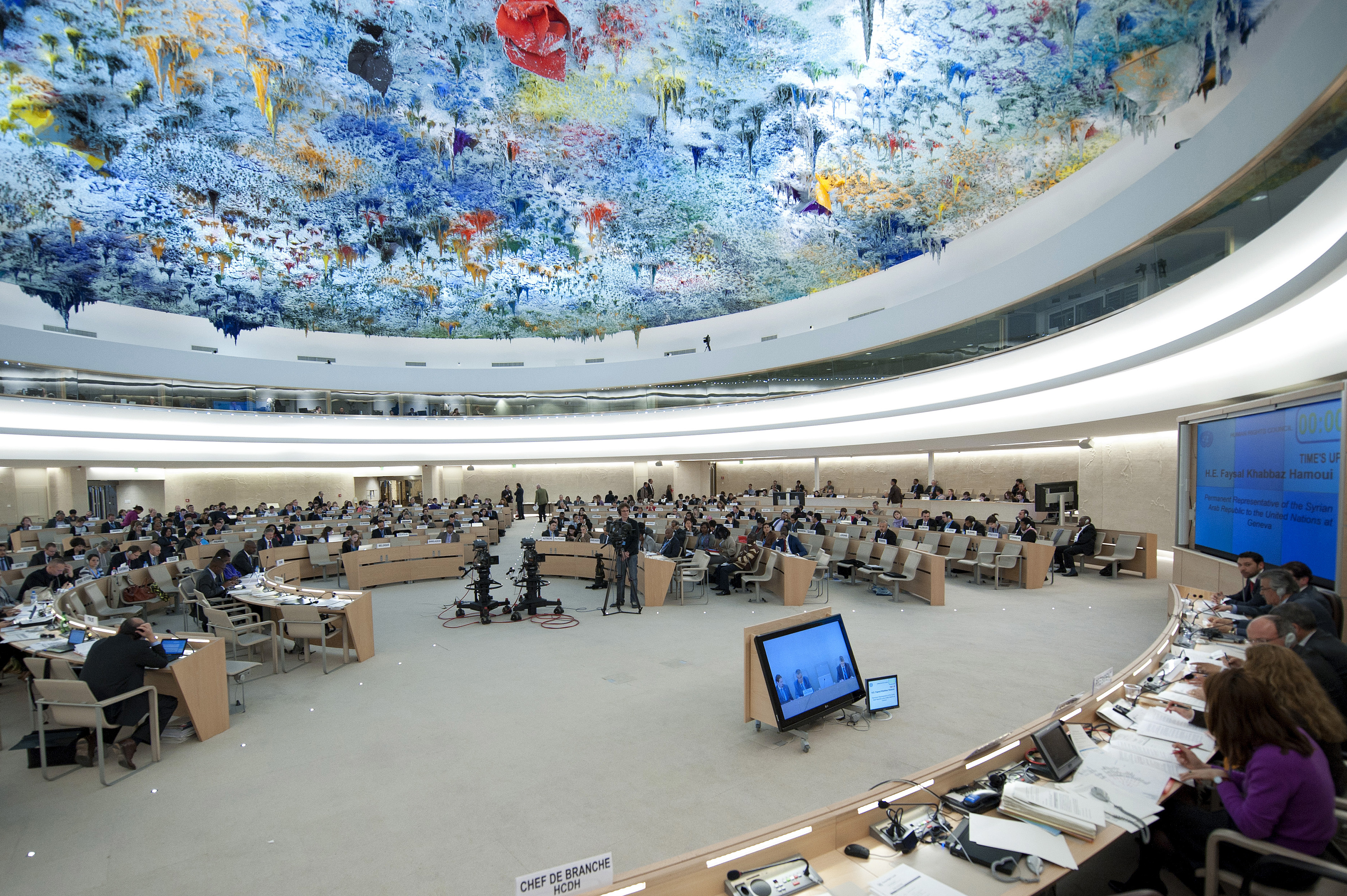 Photo of a session of the Human Rights Council