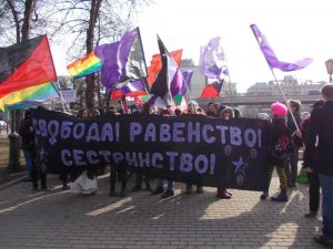 Russian Feminists Protesting