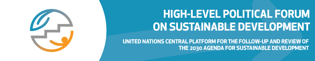 2016 high-level political forum on sustainable development