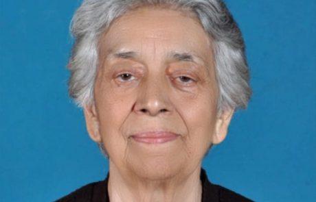 WILPF Pakistan president Dr. Zarina Salamat