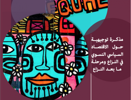 A WILPF Guide to Feminist Political Economy in Conflict and Post-Conflict Phase (Arabic)