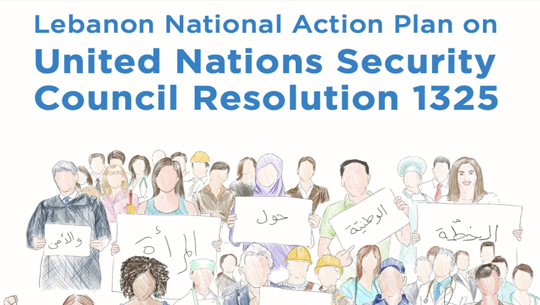 """Illustration NAP Lebanon: """"Lebanon National Action Plan on United Nations Security Council Resolution 1325"""""""