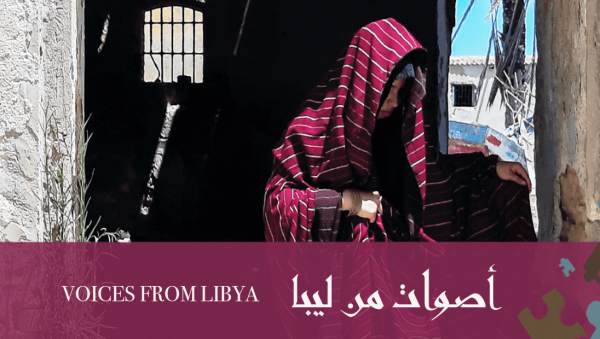 """""""Voices from Libya"""" Banner"""