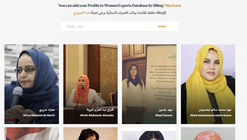 Screenshot of PTI's women experts database